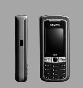 Siemens ME75 - Руководство пользователя